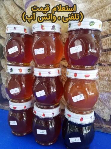 عسل خاص و کمیاب