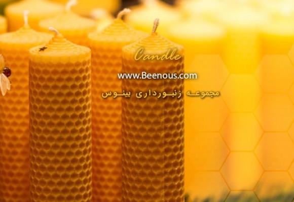 ویژگی های شمع موم زنبور عسل